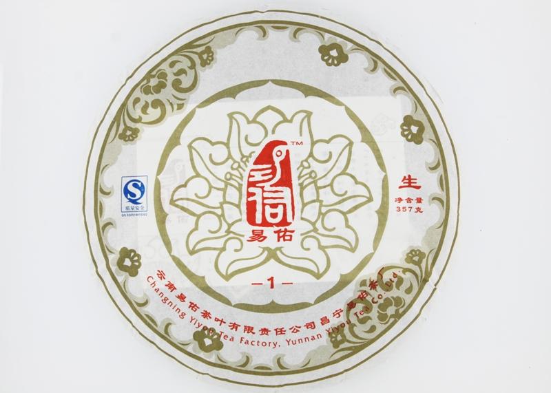 tao-tea-leaf-toronto-puer-tea-cake.jpg
